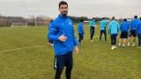 Начо Монсалве с първа тренировка за Левски