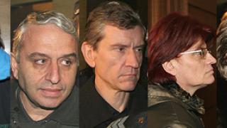 """Очакват нови арести и разкрития по """"Топлофикация"""""""