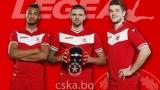 ЦСКА пуска в продажба новите екипи