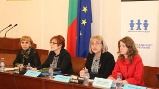 Законова подкрепа за кърменето и семейното здраве поискаха от парламента