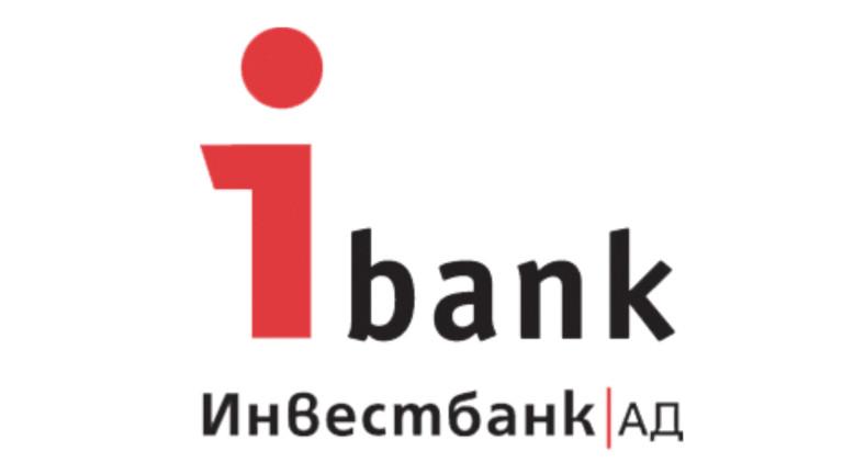 Иван Бачовски бе избран за Член на Управителния съвет и