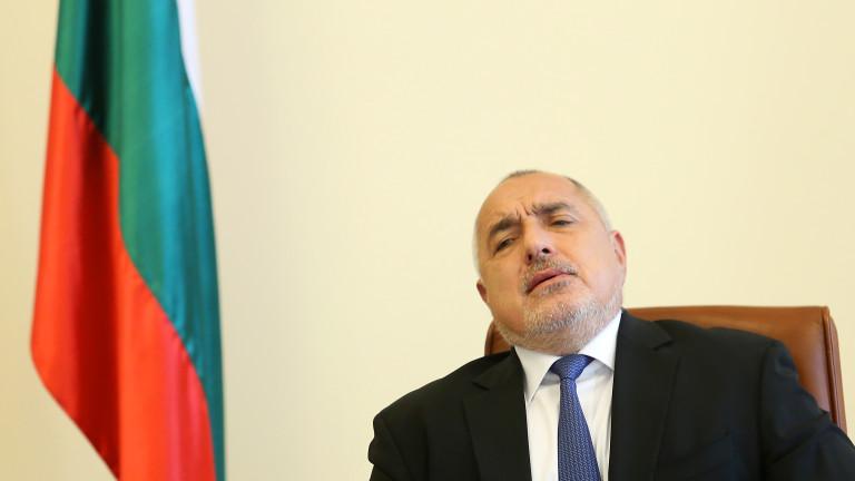 Премиерът Бойко Борисов поиска от министрите да гласуват