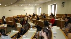 750 кандидат-химици са на изпит в Софийския университет