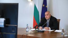Борисов: Трябва да побързаме с одобряването на следващия бюджет на ЕС