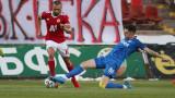 ЦСКА ще трябва да плаща солидна глоба на БФС
