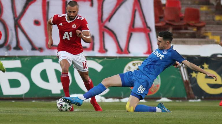 ЦСКА и Арда влизат завинаги в историята на българския футбол