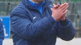 Гонзо нареди на футболистите: Никакво възгордяване!