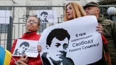Украйна привика руския консул заради арестувания журналист