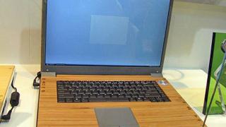 ASUS показа лаптоп от дърво