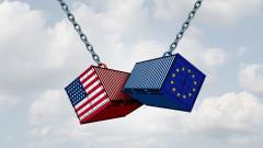 Експерт: Търговска война между Европа и САЩ ще струва 2,3% от БВП на Стария континент