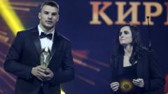 Кирил Милов: Три пъти по-мотивиран съм за успех!