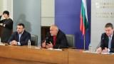Борисов: Влизането в Еврозоната е единствената спасителна стъпка от коронавируса