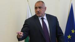 Борисов подменя ръководството на ГЕРБ-Добрич