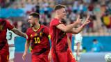 Белгия - Португалия, Торган Азар откри!