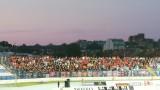 ЦСКА отново организира екскурзия за феновете, цените са същите