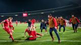 Сърбия се класира за Мондиал 2018