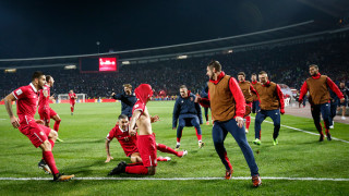 Сърбия сбъдна мечтата си!