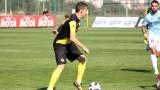 Тодор Неделев не успя да впечатли скаутите на турски клуб