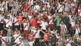 Финалът на Копа Либертадорес ще се проведе в Сантяго