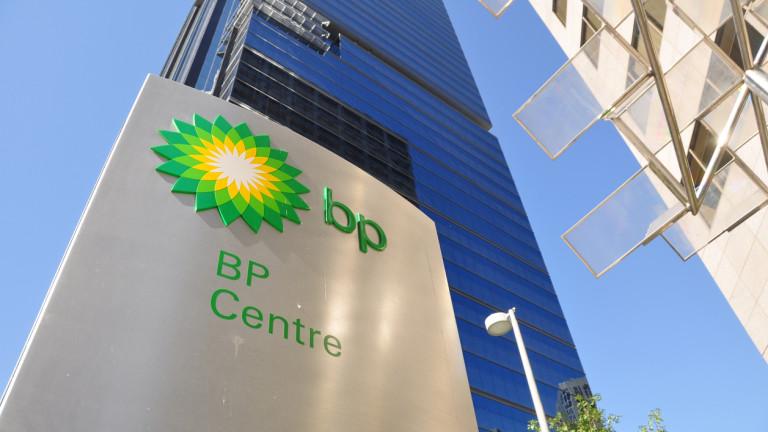 Британската енергийна корпорация Brtitish Petrolium се обедини с китайската компания