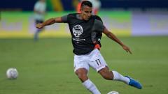 Локомотив (Пловдив) ще трябва да вдигне офертата си за перуански национал