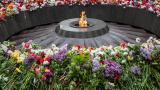 Холандия призна арменския геноцид