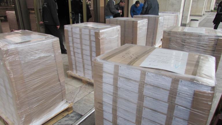 Печатницата на БНБ ще изработи бюлетините за президентския вот