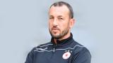 Атанас Борносузов поискал отлагане на плащането на активите на ЦСКА