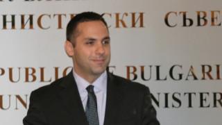 Създават Фонд за социални инвестиции към ББР