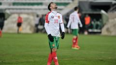 България без капитана си срещу Казахстан?