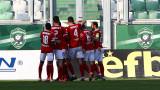 Много силен ЦСКА победи Лудогорец и е на финал за Купата отново!