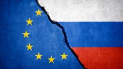 ЕС договори удължаване на санкциите срещу Русия за Крим и Източна Украйна
