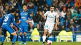 Даниел Себайос: Няма как да бъда по-щастлив, благодаря на Зинедин Зидан