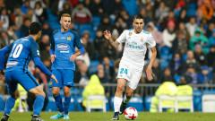 Рома се насочи към резерва в Реал (Мадри)