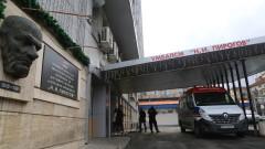 """Цветя и оборудване получиха медиците от """"Пирогов"""" за борбата с коронавируса"""