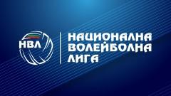 Национална волейболна лига с ясна позиция за нулева толерантност към неспортсменско поведение