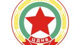 Феновете на ЦСКА избраха емблемата за 70-годишния юбилей