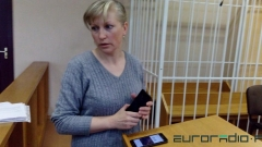 $1000 глоба за шега на рускиня за бомба
