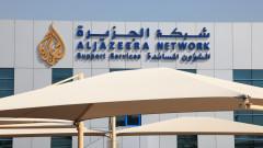 """Саудитска Арабия спря """"Ал Джазира"""""""