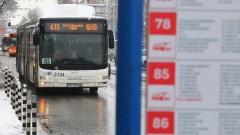 Няма да намаляват работното време на градския транспорт в София