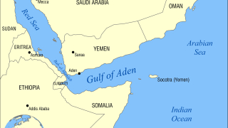 Иран изпрати два военни кораба край Йемен в Аденския залив