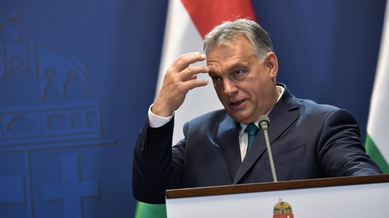Румънската революция от 1989 г. доказва, че унгарците и румънците