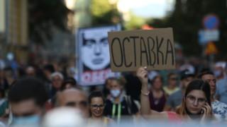 Наши сънародници протестираха пред посолството ни в Лондон