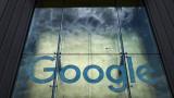 Google започва да предлага и банкови услуги