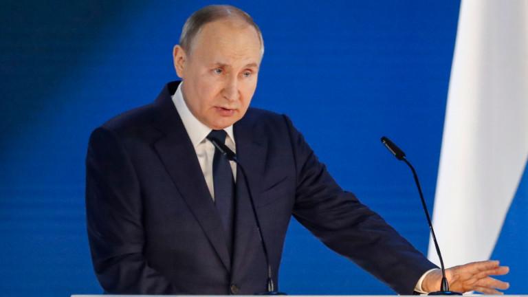 Путин вижда ерозия в света, няма да позволи разбиване на стратегическия военен баланс