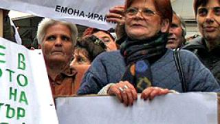 Еколози отново на протест пред МС
