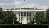 Доналд Тръмп пристигна в Белия дом за среща с Обама