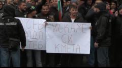 В Септември протестират в защита на кмета Марин Рачев