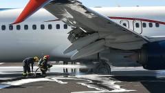 Самолет кацна с горящи гуми