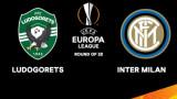 Лудогорец обяви цените на билетите за мача с Интер